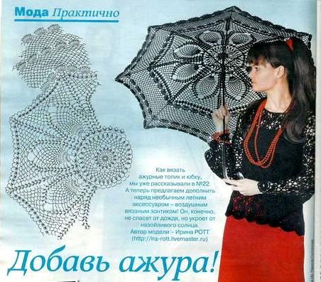Parapluies-au-crochet-12