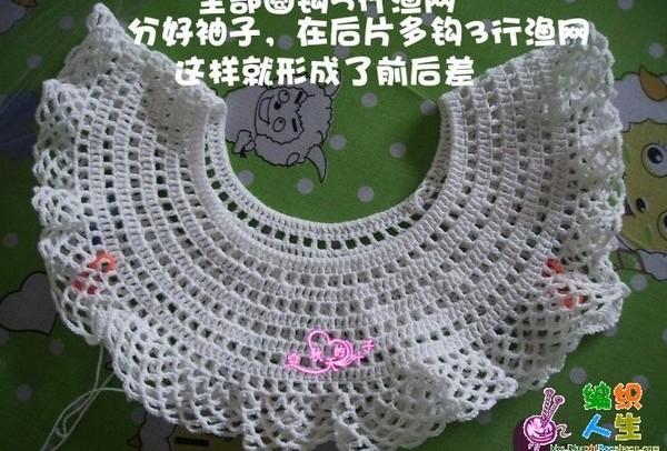 precioso-vestido-en-crochet-para-ninas-15