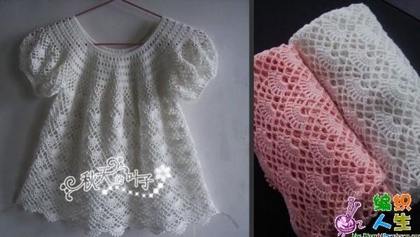 precioso-vestido-en-crochet-para-ninas-6