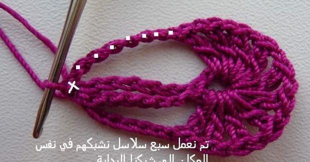 vestido en crochet (26)