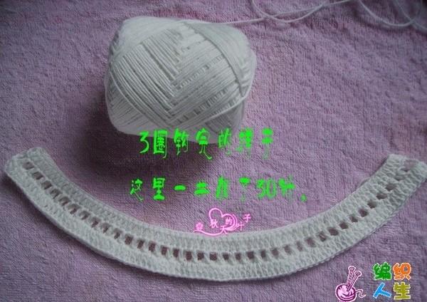 precioso-vestido-en-crochet-para-ninas-12